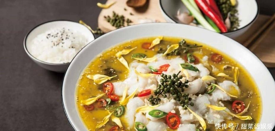 重庆的火锅香,但酸菜鱼更好吃!肉质鲜嫩,酸味十足,多吃可长寿