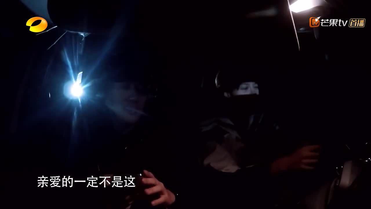 徐海乔自责要去草地睡帐篷