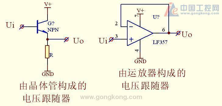 电压跟随器_360百科