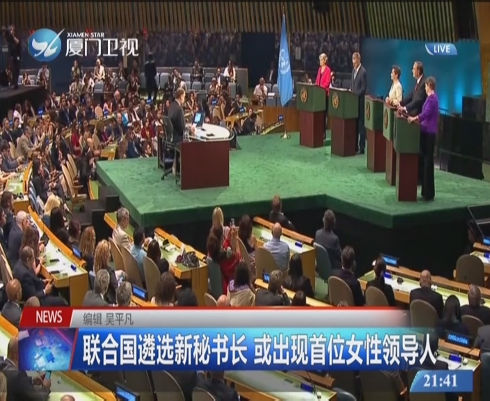 Who take over the helm of the United Nations? Ban Ki-moon: happy women leaders