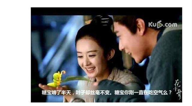 刘涛,赵丽颖,杨幂拍摄电视剧时候的穿帮镜头!