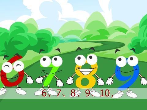 认识数字:6-10