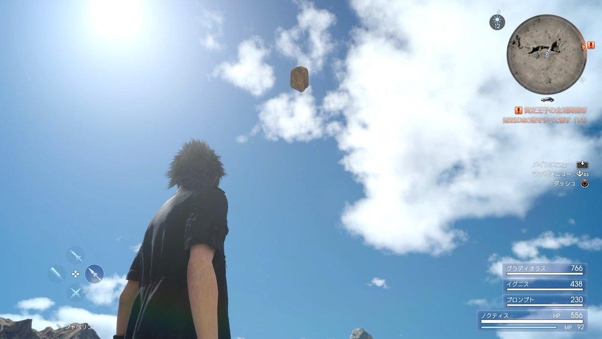 《最终幻想15》试玩版惊爆各种bug
