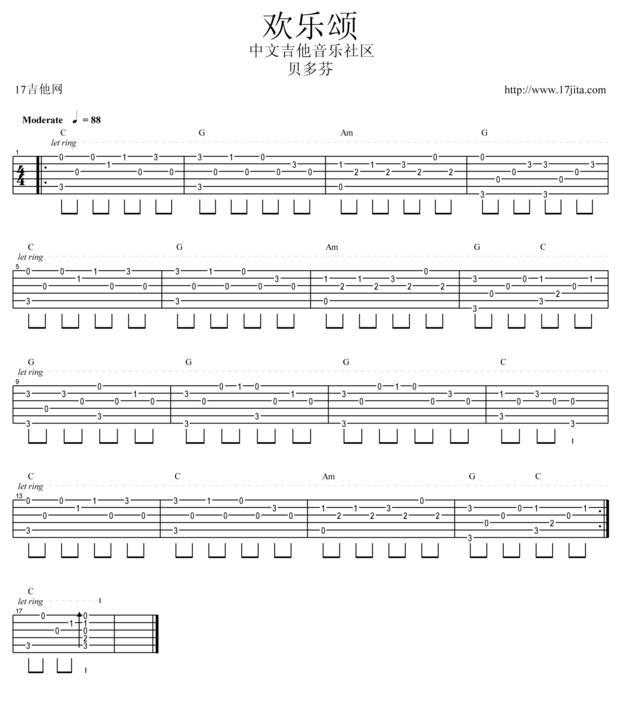 吉他弹欢乐颂谱图片分享下载图片