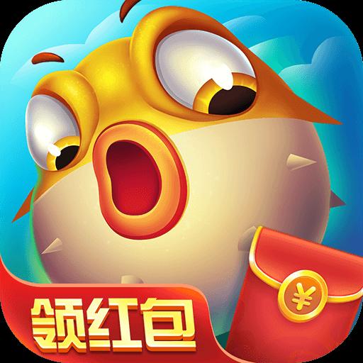 麦游捕鱼(红包)最新版下载|麦游捕鱼(红包)(v5.6.24)安卓版下载