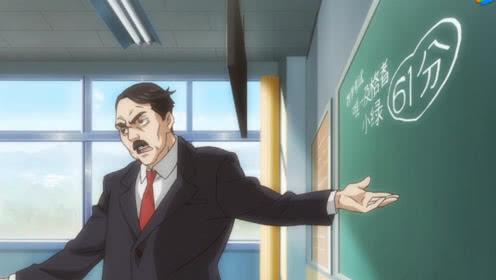 开学第一课 有没有听老师的话?《教师节特别篇》