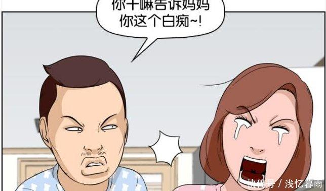 搞笑漫画孩子与身份互换孩子后,父母为漫画操海贼王爹妈百合图片