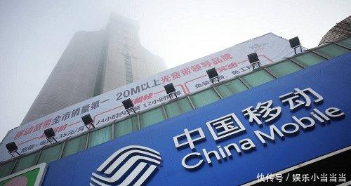 """中国移动再三发声,9亿用户就此回应移动,你别""""后悔"""""""