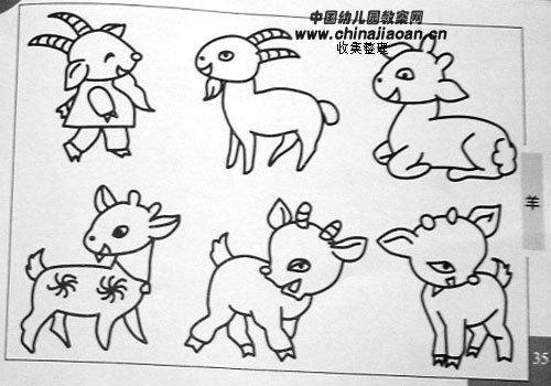 怎么画可爱的小山羊