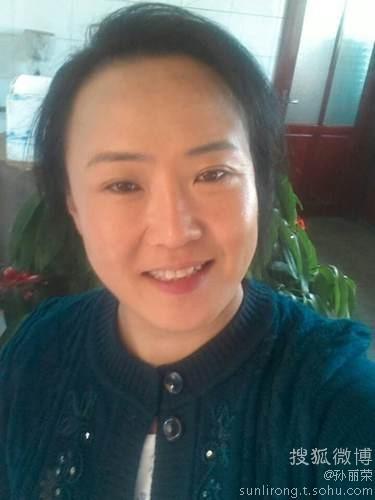 个人简介 孙丽荣,1968年10月1日出生,籍贯锦州市黑山县.