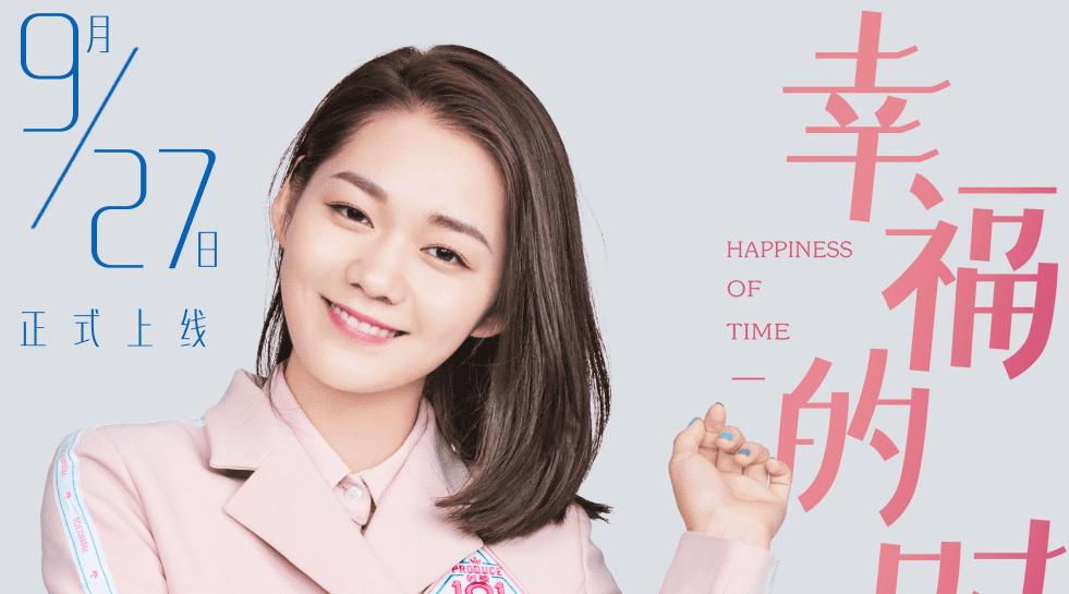 火箭少女101段奥娟首次献唱全英文OST,《风味人间》天籁之音上线