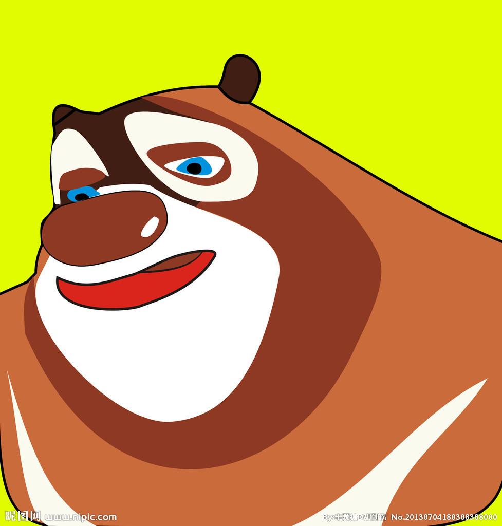 熊大森林图手绘