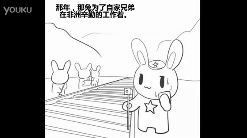 漫画视频3.jpg