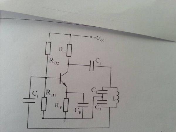 而且是典型电容三点式正弦波振荡器.