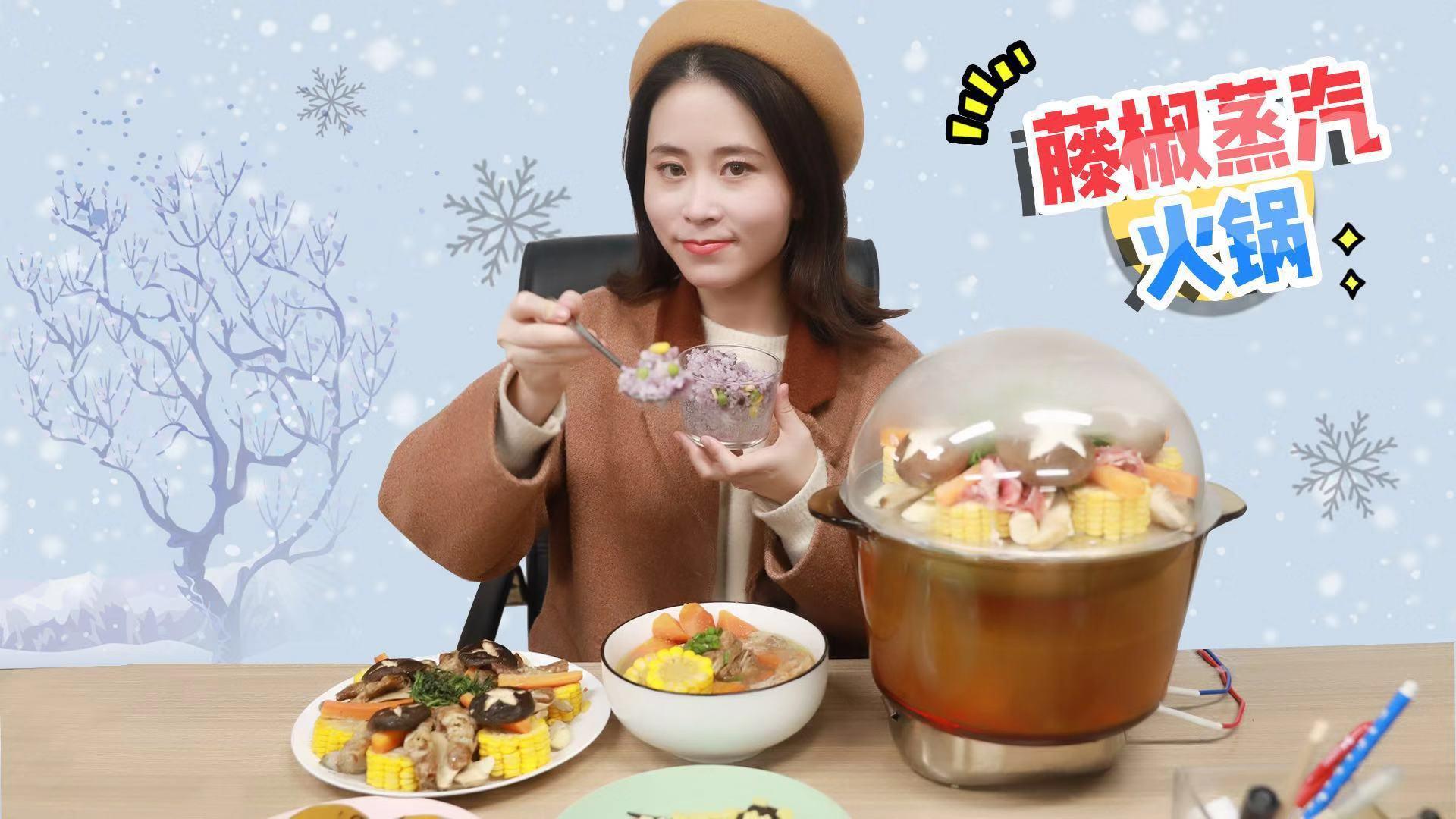办公室小野用熨斗做藤椒蒸汽火锅,汤浓味美,瞬间从胃暖到心