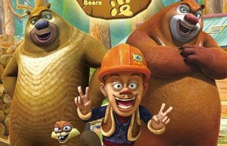 熊出没动画片全集 熊出没之环球大冒险 小头爸爸大头儿子全集 光头强