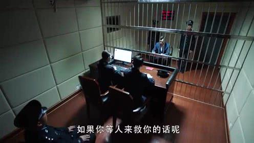 执行利剑:左琳通过电脑视频审讯刘所长,交代是受张思鹏威胁