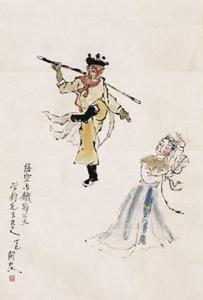 铁扇公主与孙悟空
