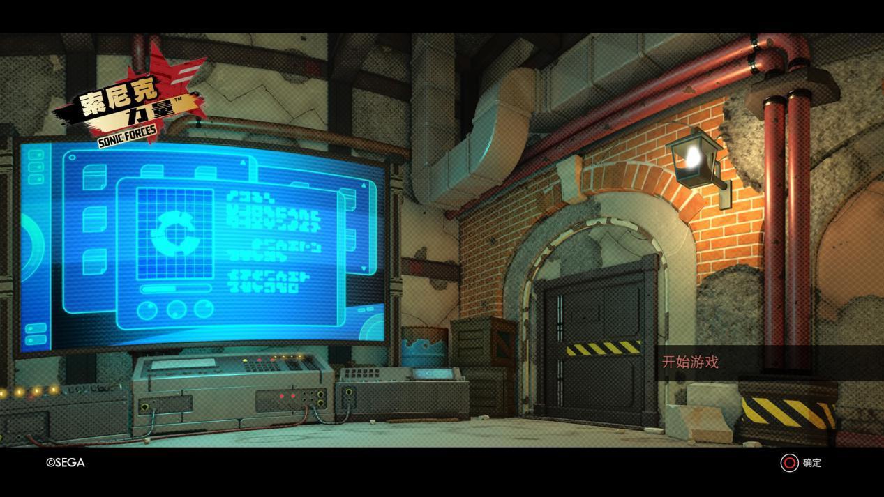 次时代的追逐——《索尼克:力量》评测