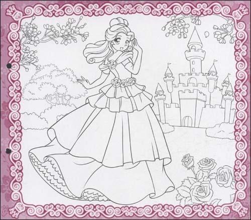 白雪公主和七个小矮人[连环画]