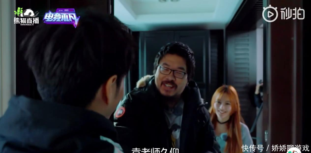 熊猫炉石一哥王师傅竟是海龟学霸 娇妻曝光被网友称呼太幸福了!