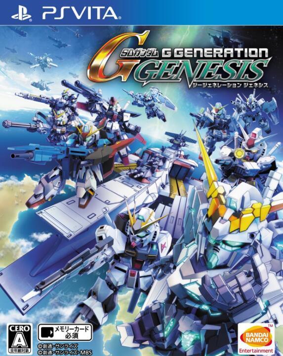 《SD高达G世纪 创世纪》公布封面与双版本画面