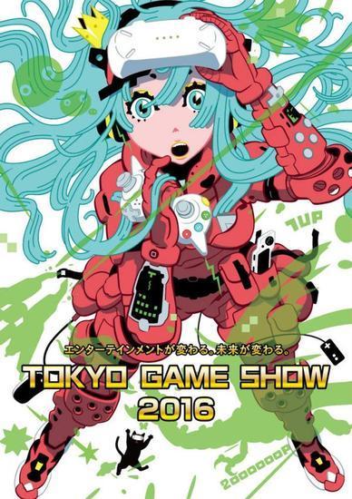 东京电玩展票务限时抢购