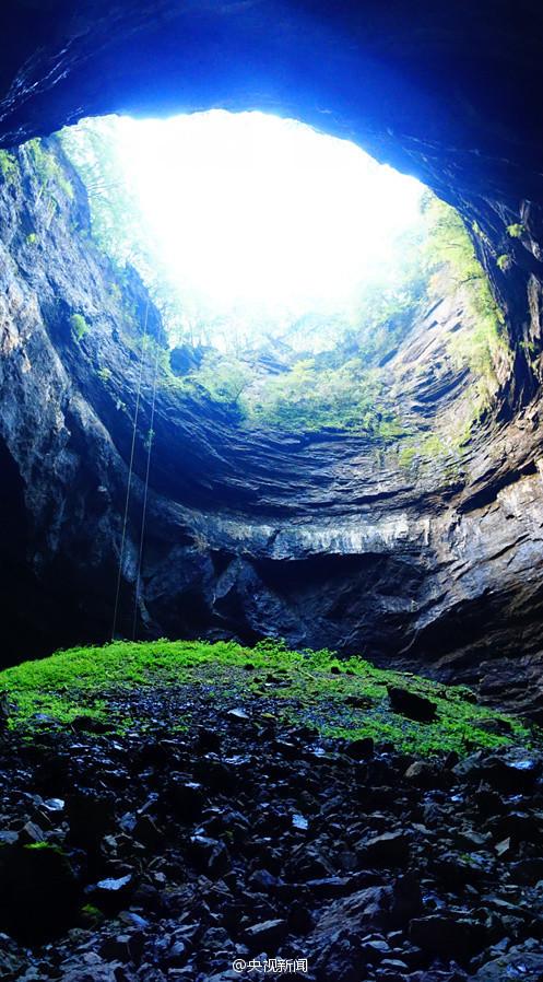 陕西汉中发现罕见世界级天坑群 绝美地貌