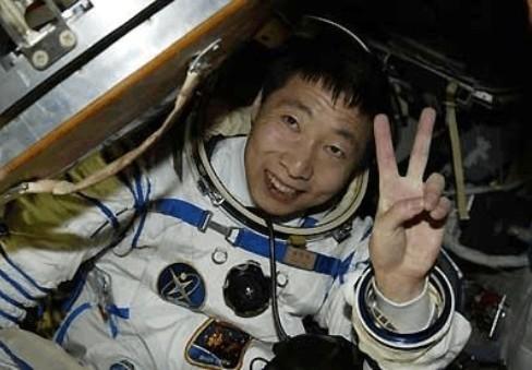 神舟五号-中国载人航天历史