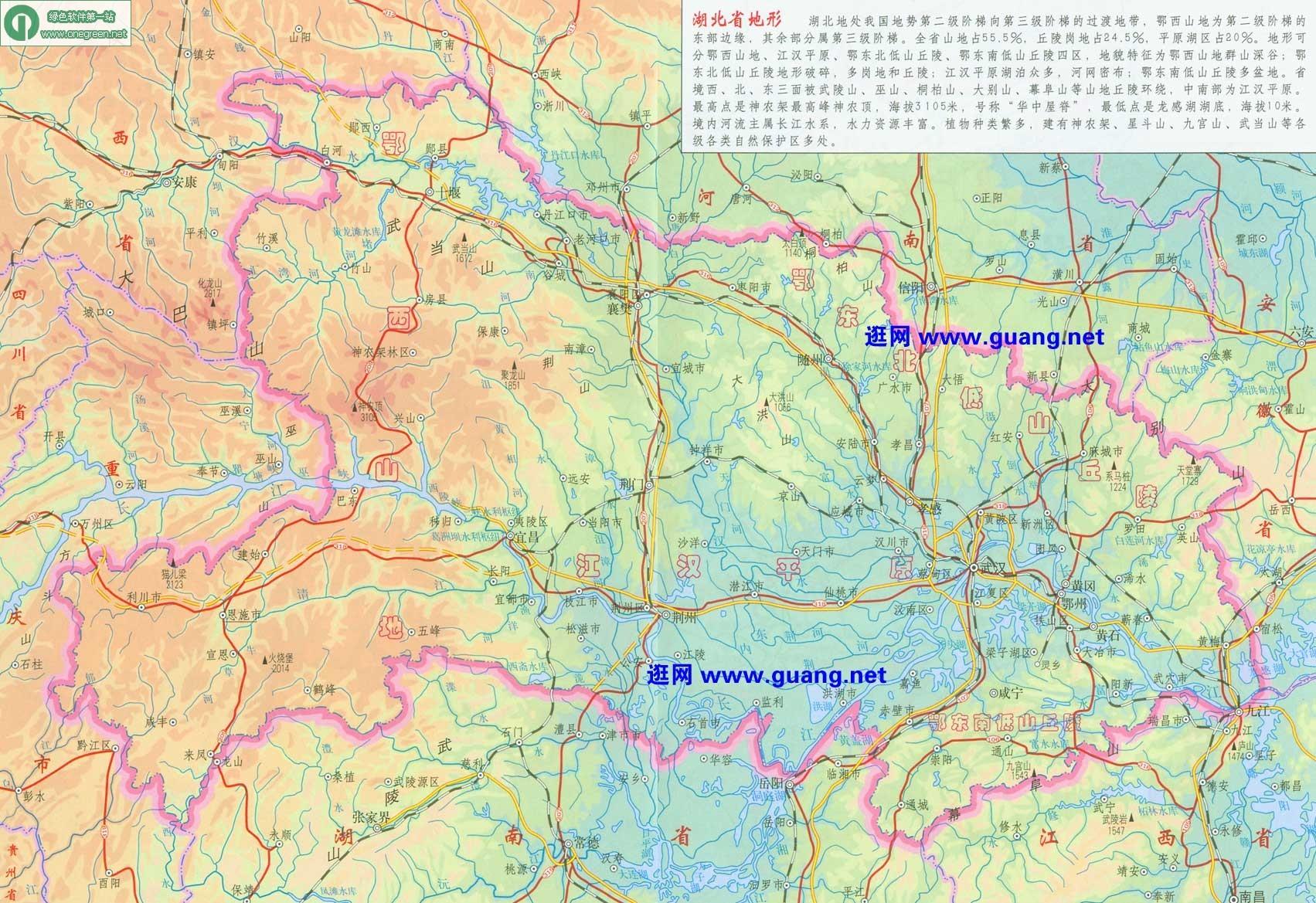 湖北地形图