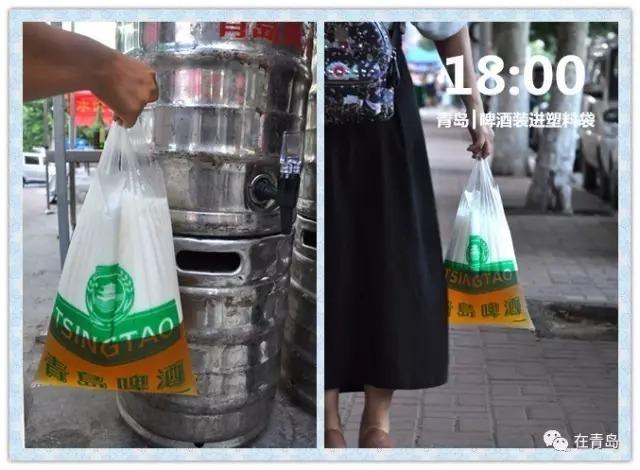"""水""""与青岛第一怪相遇 注定会碰撞出激情的啤酒花 青啤与塑料袋的搭配"""