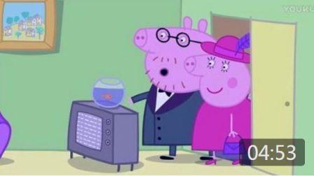 粉红猪小妹玩具视频 小猪佩奇彩泥制作冰淇淋