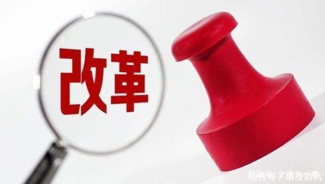河南机构改革2019年3月底基本完成!附机构调