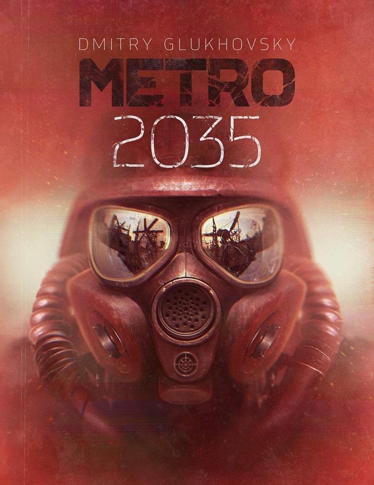 《地铁2035》正在开发