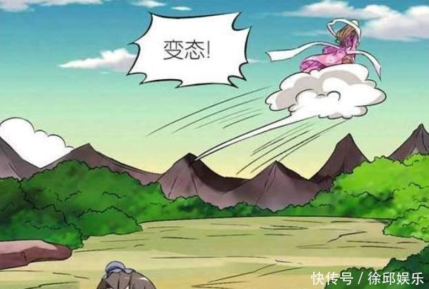 恶搞剧情牛郎织女的爱情故事之新版,只有大反猫一漫画耽美漫画图片