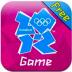 伦敦2012奥运官方游戏