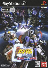 PS2002.jpg