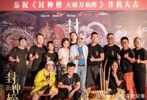 奇幻电影《封神榜大破万仙阵》于6月25日在象山影视城开机