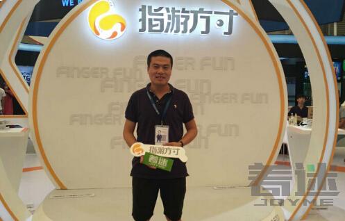Chinajoy着迷专访:专访指游方寸副总裁孙国强 打造IP产业链