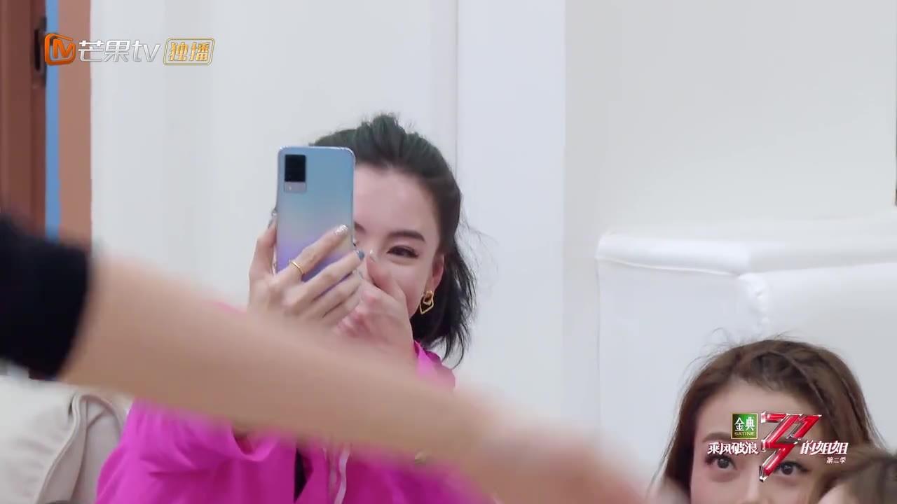 杨丞琳为《轻轻地告诉你》编舞