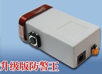 mam230控制器接线图