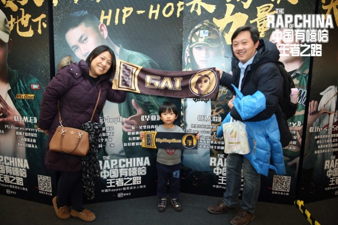 《王者之路》主题人物展引爆帝都再掀嘻哈热潮