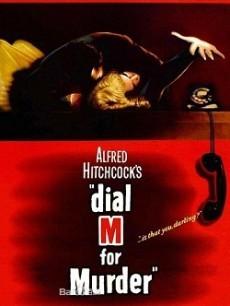 《电话谋杀案》海报