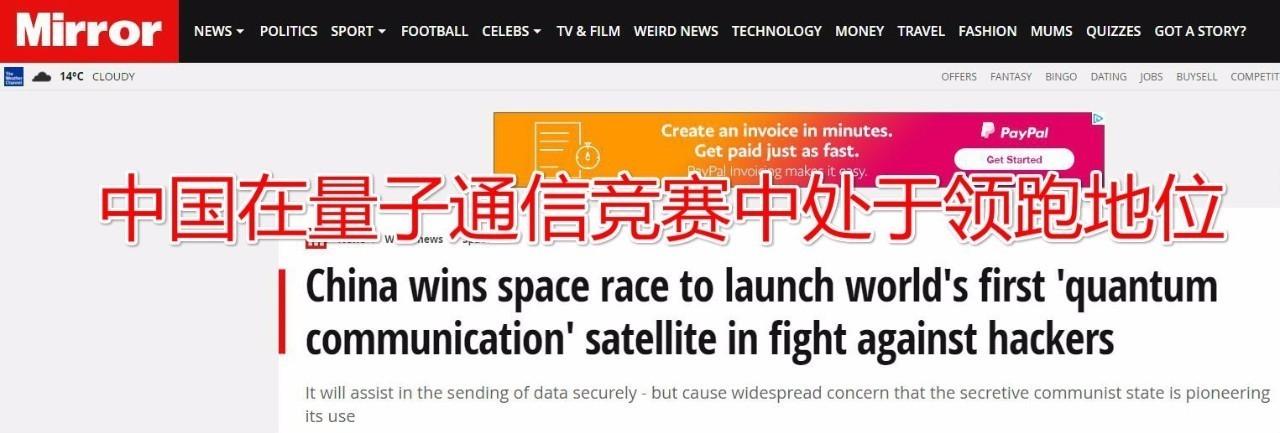"""中国科研又干了件大事:外媒:""""你们赢了"""" - 一统江山 - 一统江山的博客"""