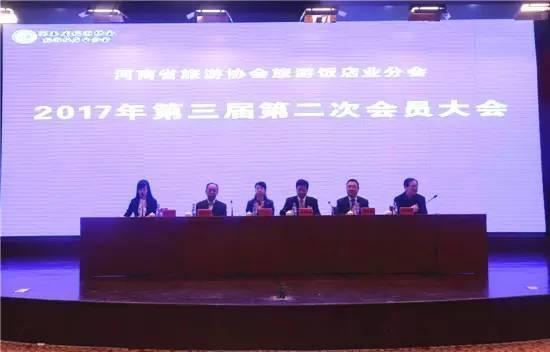 河南省旅游局副局长李延庆,鹤壁市委常委,宣传部长于燕,河南省旅游