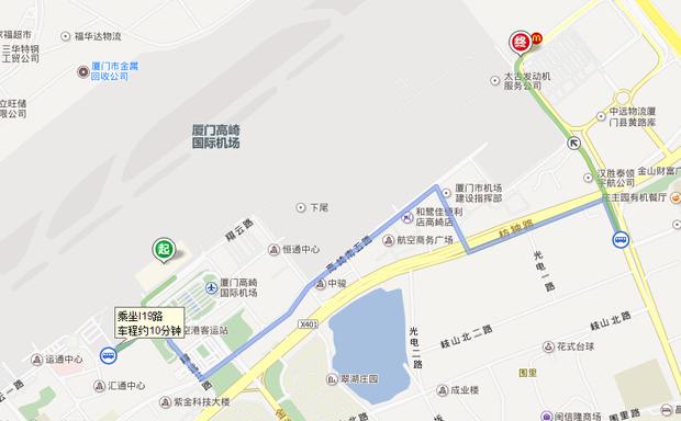 福建厦门t3机场离t4有多远?