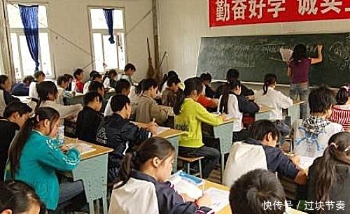 """初中教室的这3个""""座位"""",若你都坐过,八成是老师""""重点关注"""""""