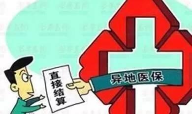 动漫 卡通 漫画 设计 矢量 矢量图 素材 头像 390_232