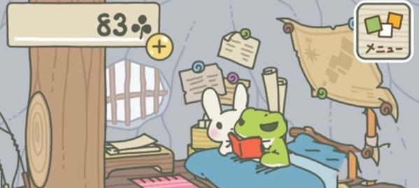旅行青蛙呱呱女朋友是谁?青蛙女朋友在哪找?