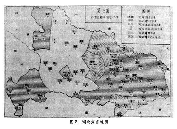 苏州方言地图集-360百科